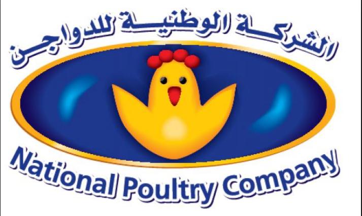 الشركة الوطنية للدواجن توزع  حقائب مدرسية في منطقة  السلطاني والقطرانة