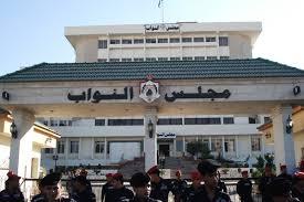 إستقالة النائب الشيخ من كتلة الوسط الإسلامي