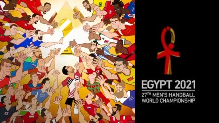 """بعد التشيك ..  انسحاب المنتخب الأمريكي من كأس العالم لكرة اليد """"مصر 2021"""""""