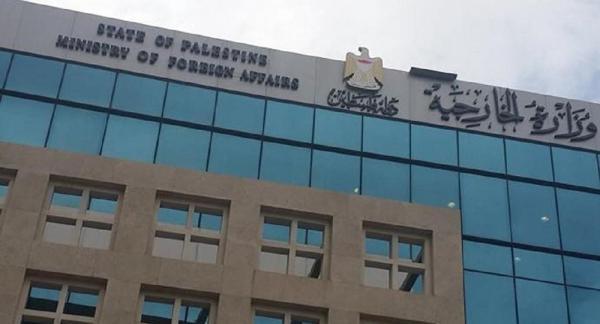 الخارجية الفلسطينية تدين إقامة بؤرة استيطانية جديدة في جنين