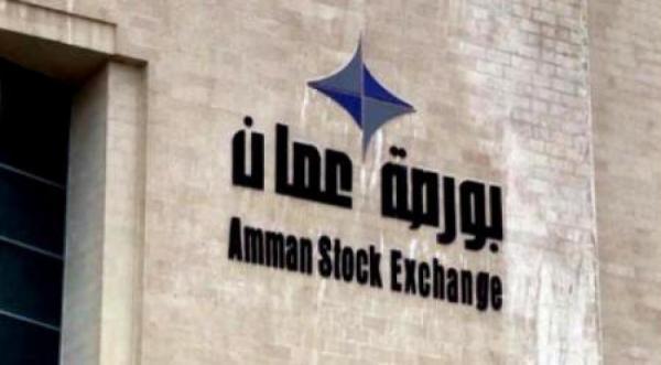 مؤشر بورصة عمان ينهي تعاملاته اليومية على ارتفاع