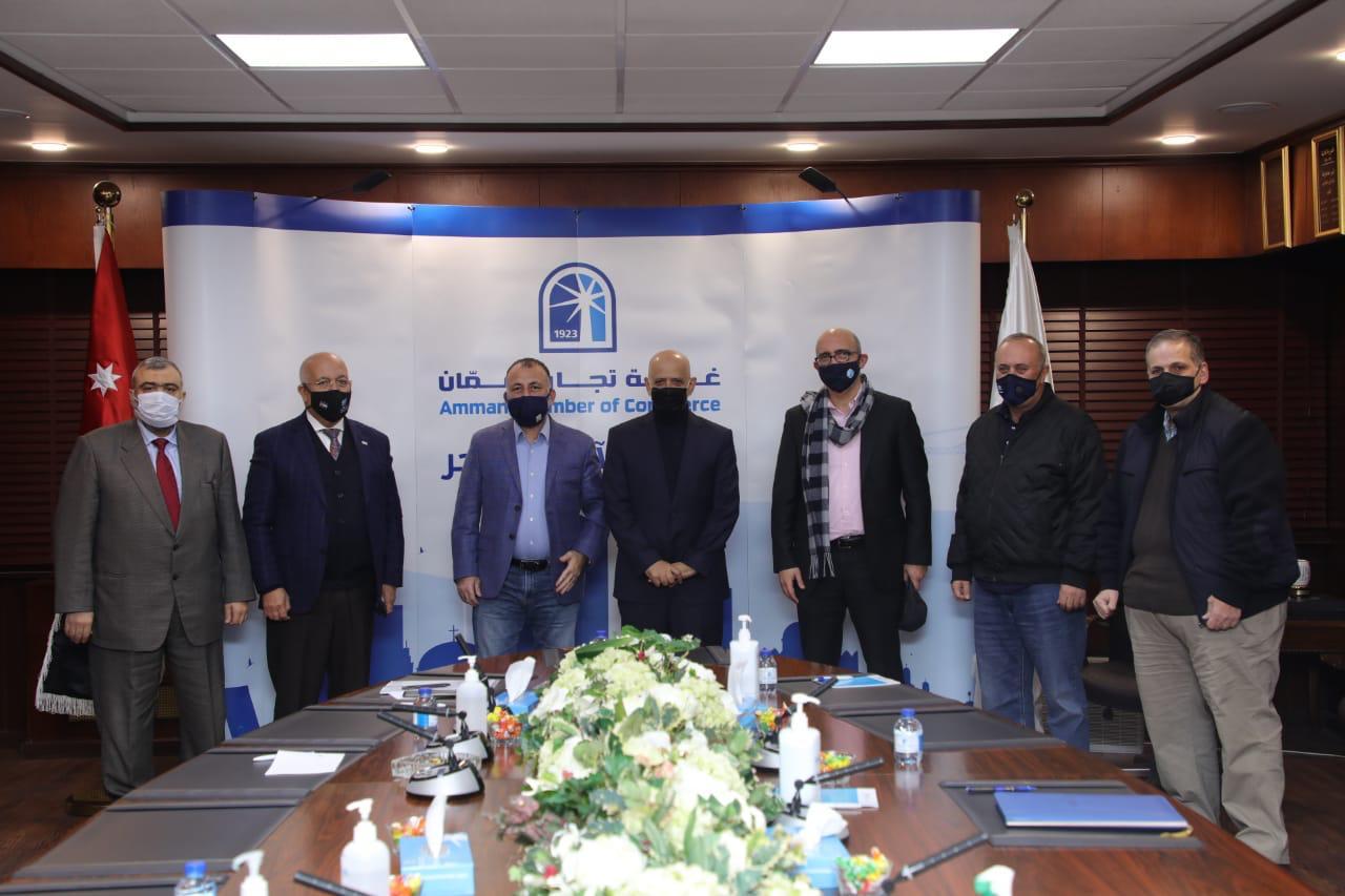 مذكرة تعاون بين غرقة تجارة عمان وجمعية (انتاج)