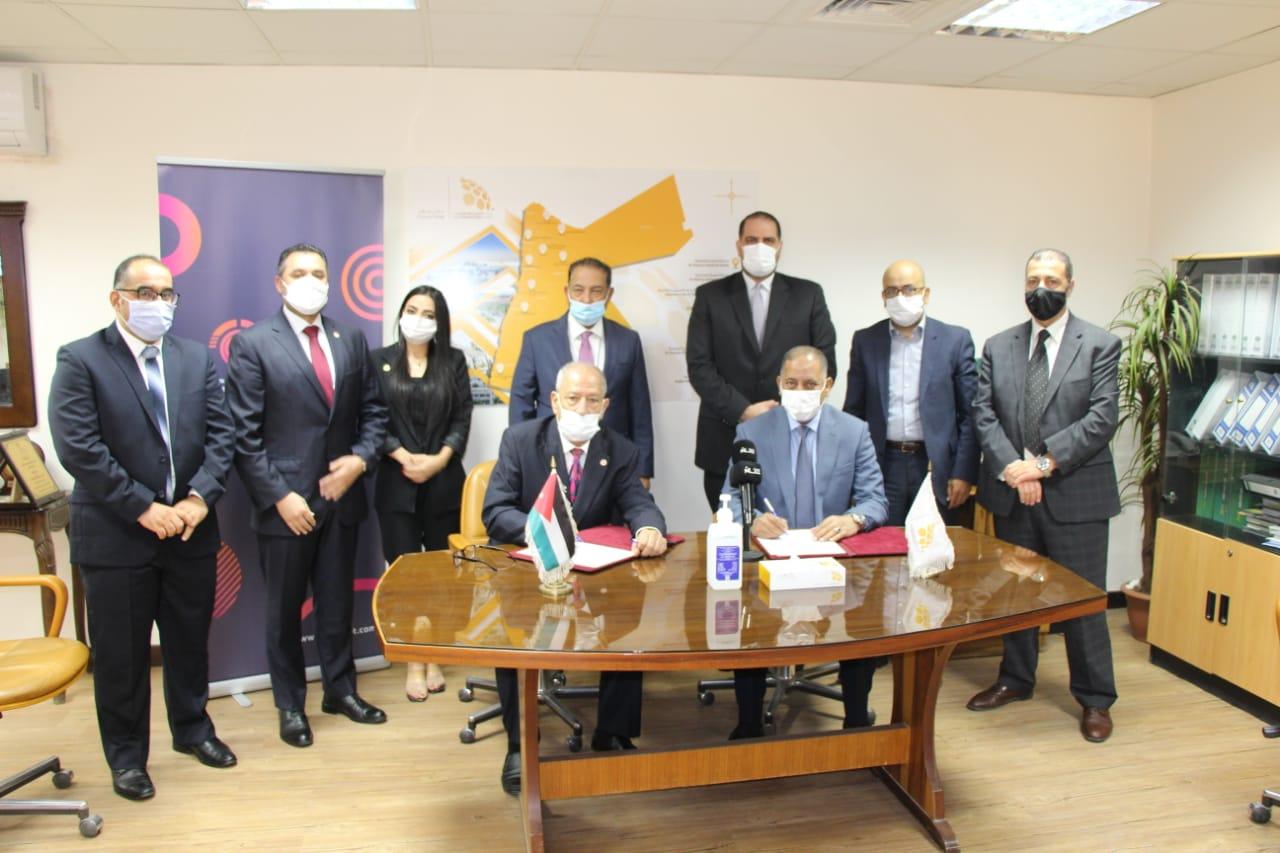 مذكرة تفاهم لتطبيق انترنت الأشياء في المدن الصناعية الأردنية