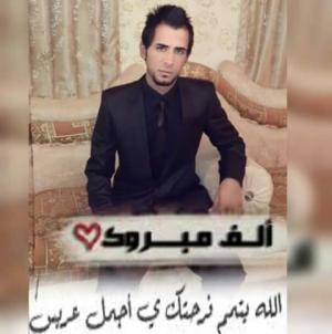 احمد الرواحنة مبارك الخطوبة