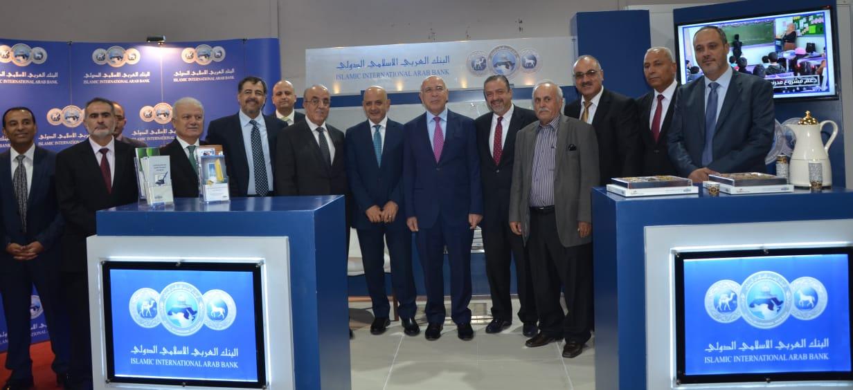 البنك العربي الإسلامي الدولي الراعي الرسمي لفعاليات معرض الأسنان الأردني الثالث