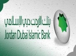 هبوط  سعر سهم بنك اردن دبي الاسلامي