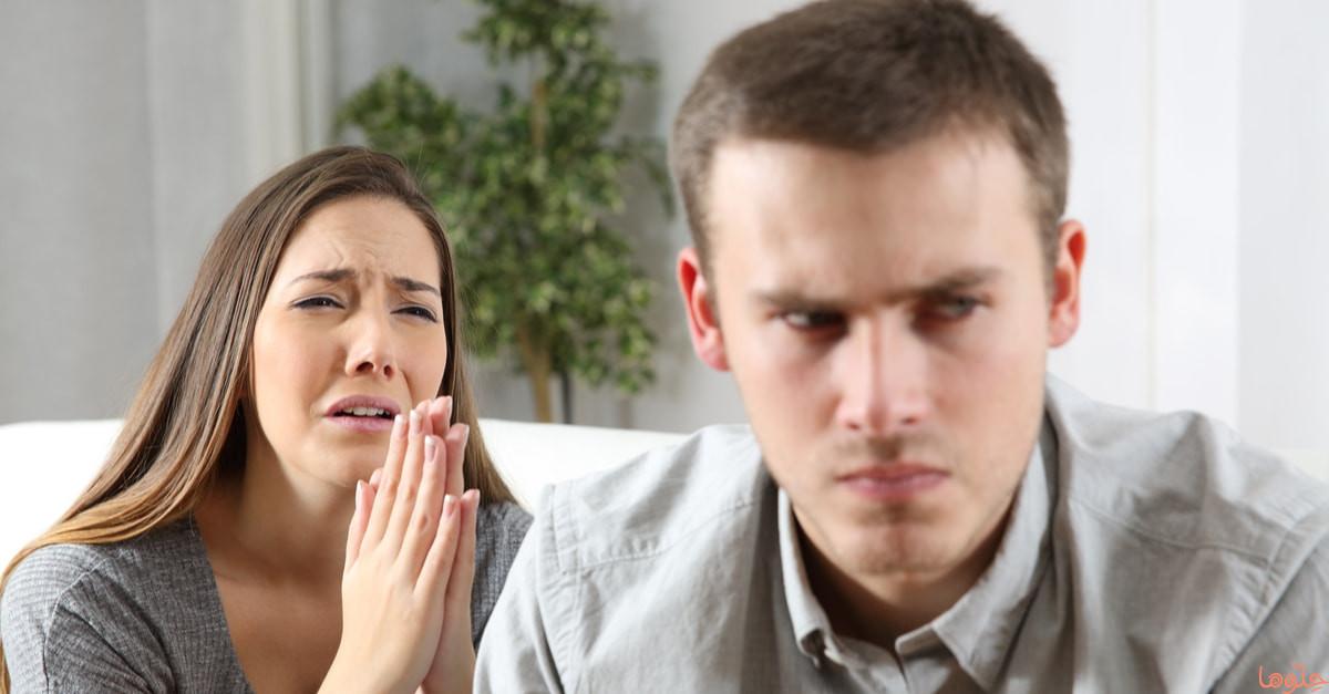 زوجي لا يحترمني في وقت حضوري وغيابي