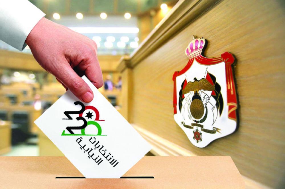 لجنة انتخاب البادية الشمالية ترصد (3) مخالفات دعائية
