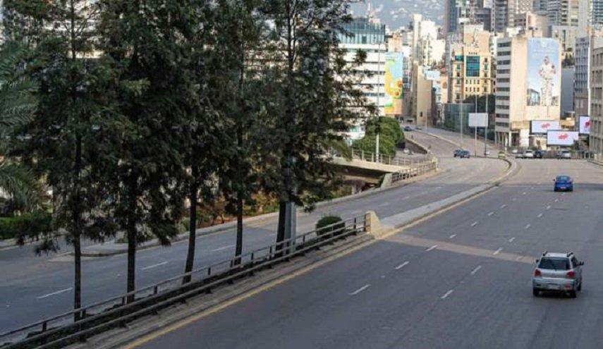 لبنان يمدد فترة الاغلاق الكامل في البلاد حتى 8 شباط المقبل لاحتواء فيروس كورونا