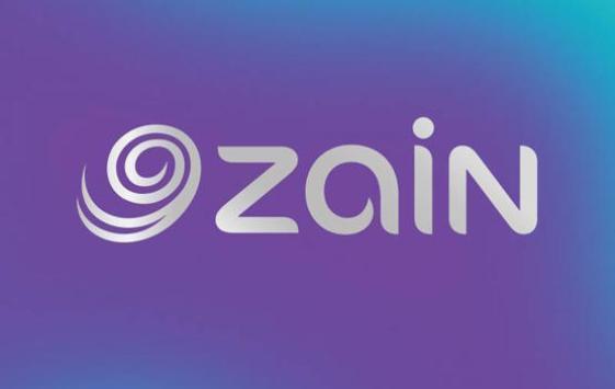 """بدعم من شركة زين سكايلارك تُطلق """"مبادرة برمجتي الريادية"""" بشراكة مع وزارة  التربية والتعليم"""