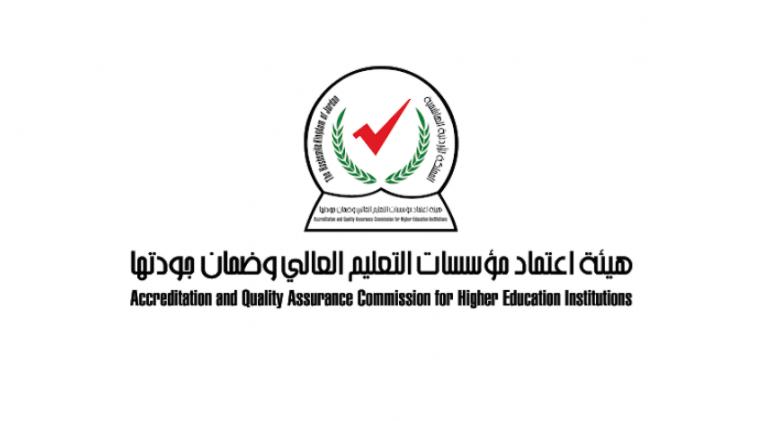15 قراراً لمجلس هيئة اعتماد مؤسسات التعليم العالي  ..  تفاصيل