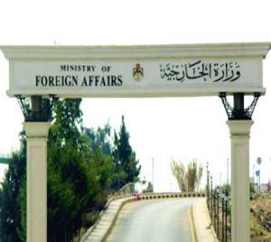 مماطلة بإجراءات إصدار جواز سفر لسيدة اردنية في قطر منذ (30) يوماً يهدد برميها في الشارع