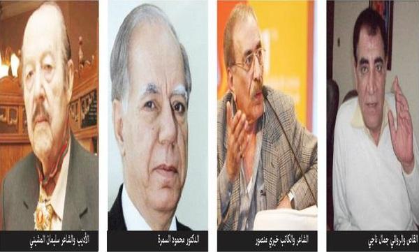 الموت يغيّب كوكبة من الأدباء والمفكرين الأردنيين خلال العام 2018