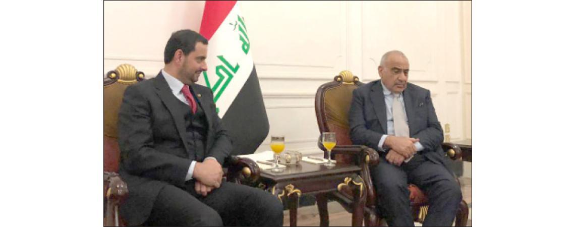 رئيس الوزراء العراقي ورئيس مجلس النواب يلتقيان وزير الصناعة والتجارة
