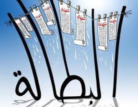 """حملة الشهادات العليا في الأردن  ينكرون شهاداتهم لأجل وظيفة  """" عامل """""""