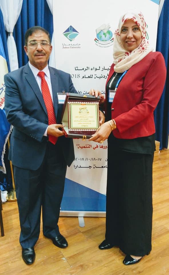 جامعة البترا تفوز بأفضل بحث علمي مقدم في مؤتمر المكتبيين السابع