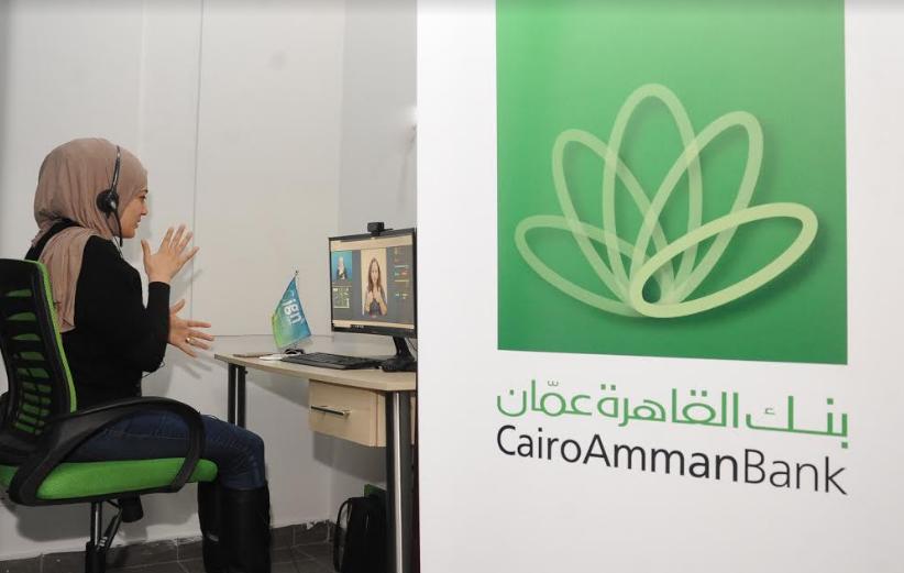 بنك القاهرة عمان الأول في الشرق الاوسط يترجم إشارات ذوي اللإعاقة السمعية الى لغة مسموعة