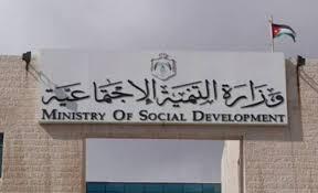 وزارة التنمية لسرايا : الاولوية للاسر المستفيدة من صندوق المعونة للانتفاع من مساكن الاسر الفقيرة