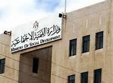 خفض راتب المعونة الوطنية الى النصف  على سكان منطقة دير علا