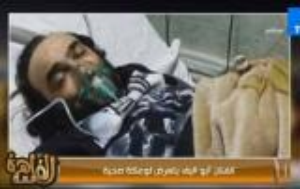 ابو الليف على فراش الموت … فيديو