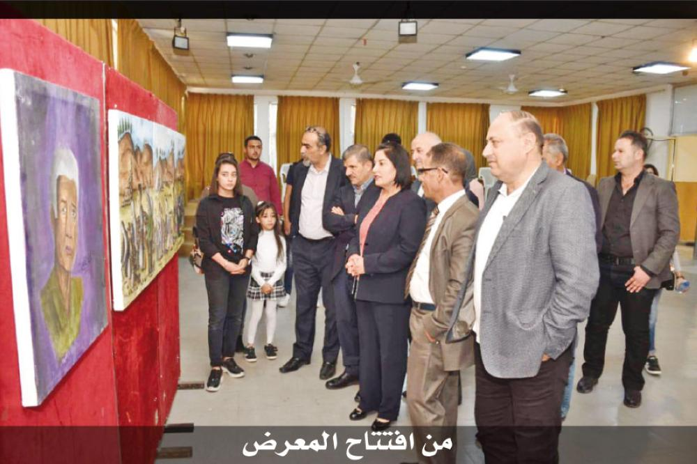 معرض للفن التشكيلي فـي اليرموك