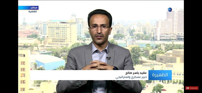 بالفيديو ..  خبير عسكري يمني يكشف تأثير مقتل شقيق زعيم المتمردين الحوثيين على التنظيم