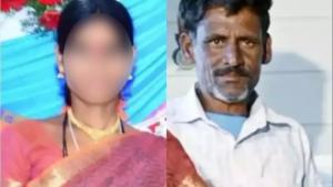 رجل يقتل زوجته لأنها تجبره على الاستحمام بشكل مبالغ فيه