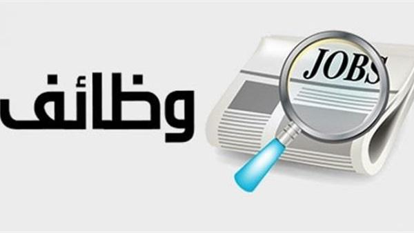 مطلوب موظفين لكبرى المعاهد في دول الخليج العربي