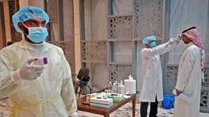 الكويت: تسجيل 75 إصابة جديدة بفيروس كورونا