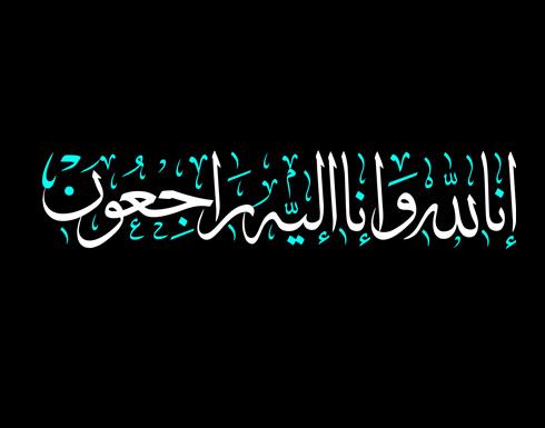 معتز وليد محمد أبوحمور  في ذمة الله