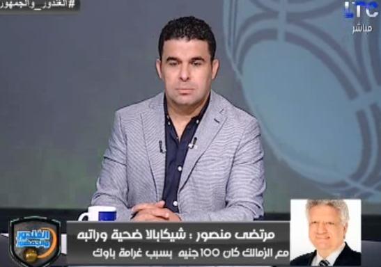 بالفيديو ..  رئيس نادي الزمالك يكشف عن اسباب ضم نيبوشا و قيمة الصفقة