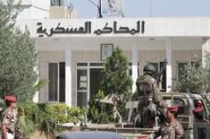 """إحالة 21 متهماً بقضية """"خلية اربد الارهابية"""" لمحكمة أمن الدولة"""
