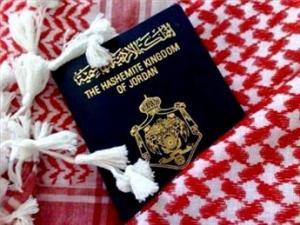 """جوازات سفر """" أردنية """" للفلسطينيين تصدر من رام الله"""