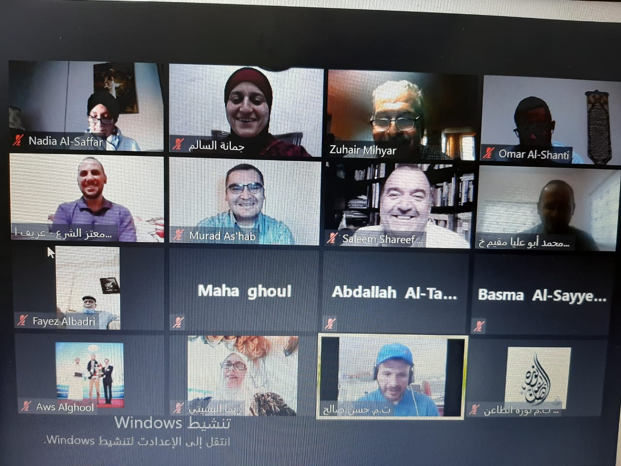 """لقاء افتراضيّ مشترك بين نادي جامعة الشرق الأوسط للخطابة ونادي البيان """"التوستماسترز"""""""
