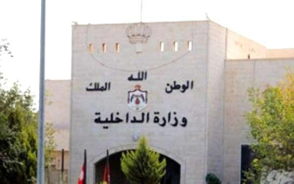 """بالاسماء  ..  إحالة (5) محافظين للتقاعد بينهم محافظ العقبة """"النصرات"""""""