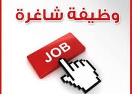 مطلوب مهندسين و فنيين  و معماريين و مدير مصنع في السعودية