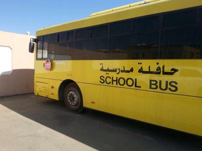 السعودية : الكشف عن تفاصيل مصرع طالب في باص مدرسي