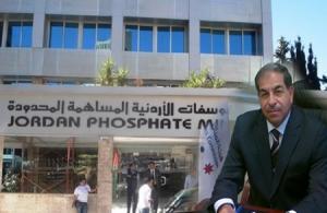 """""""سرايا"""" تكشف اسباب تقديم استقالة المجالي من رئاسة مجلس ادارة الفوسفات اليوم"""