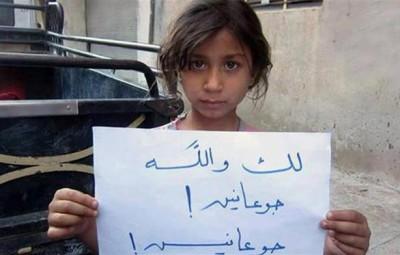 وفاة 15 فلسطينياً جوعاً داخل مخيم اليرموك في دمشق