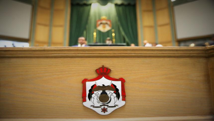 تأجيل جلسة مجلس النواب المقررة الأربعاء إلى الأحد