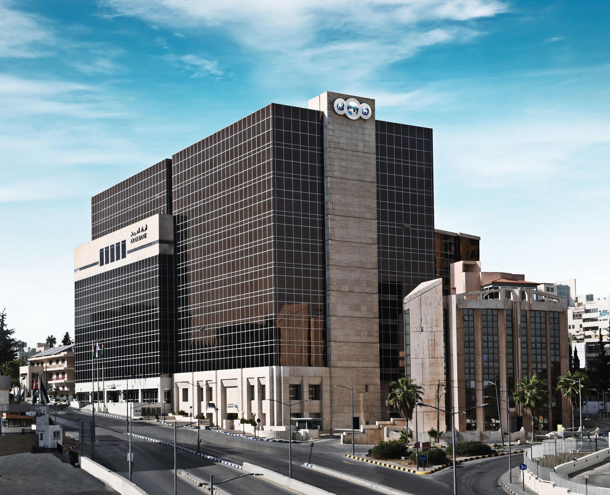 """بحسب يوروموني العالمية البنك العربي """"أفضل بنك في الشرق الأوسط للعام 2019"""""""