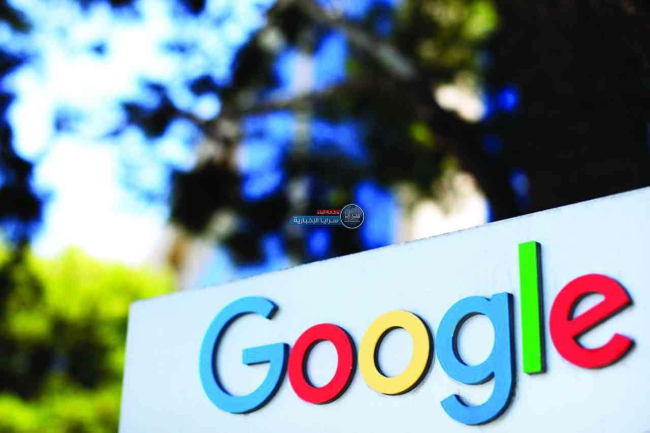 «جوجل» تواجه اتهامات هندية بالاحتكار