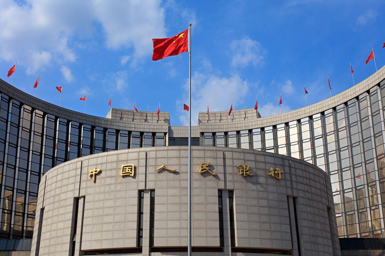 معاقبة 13 ألف مسؤول صيني خرقوا قواعد التقشف