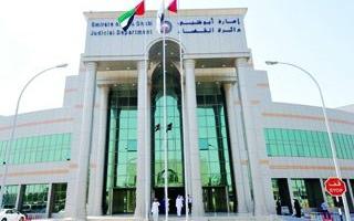"""الإمارات: إحالة متهمين للمحاكمة بتهمة الإتجار في """"هرمون النمو"""""""