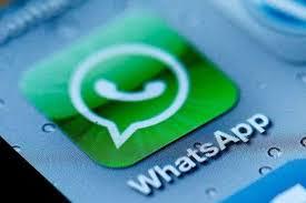 الجمارك تطلق خدمة التواصل عبر تطبيق واتس آب
