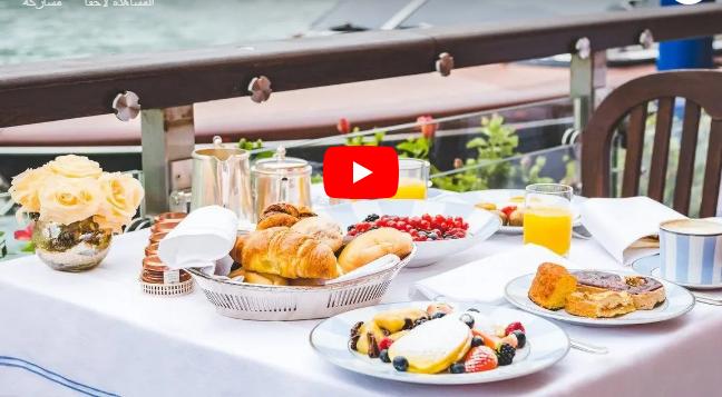 بالفيديو ..  أفضل الفنادق حول العالم لتناول الفطور