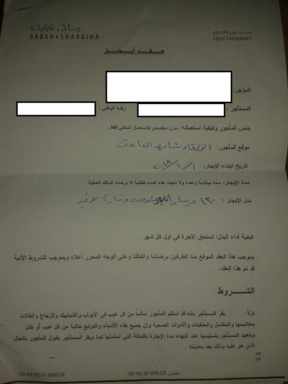 امام اهل الخير  ..  سيدة قطعت الكهرباء عن منزلها بسبب مبلغ مالي زهيد تناشد اهل الخير