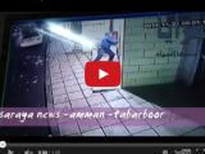 بالفيديو.. طبربور : لص يسرق محل مجوهرات  بـ 10  ثوان  و البحث ما زال جار عنه