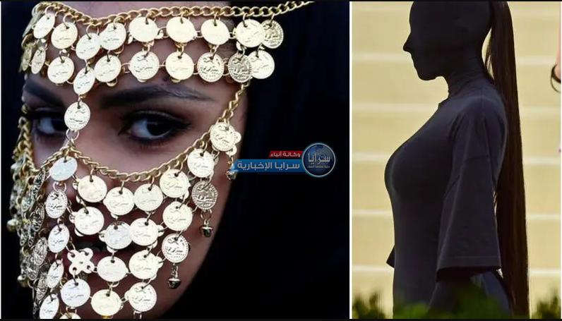 صورة نادرة لأميرة سعودية في هولندا تخطف الأنظار ..  والجمهور يشبهها بـ كيم كارداشيان