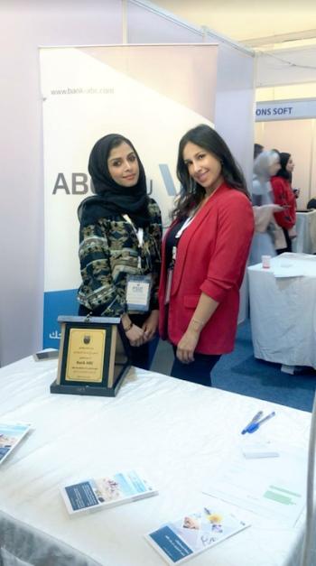 مشاركة بنك ABC الأردن في فعالیات الیوم الوظیفي لدى جامعة الامیرة سمیة للتكنولوجیا والجامعة الھاشمیة